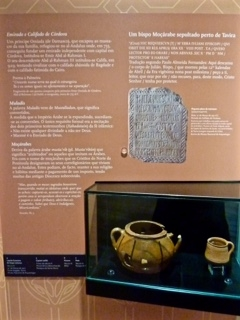 Christian Gravestone in Islamic Times and C11 Pots